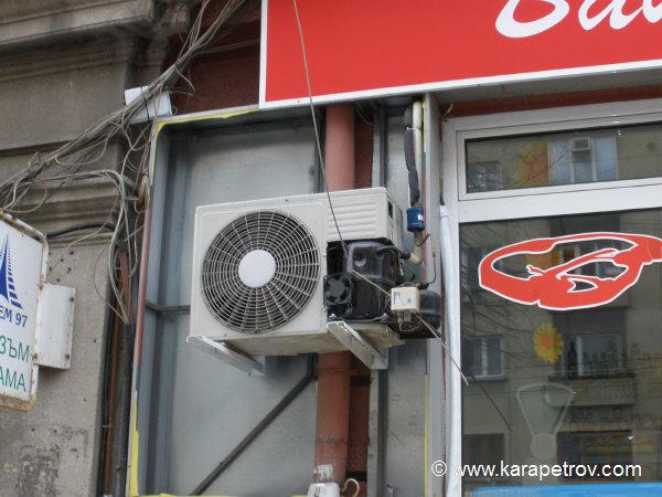 климатик - агрегат